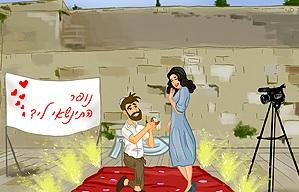 הצעת-נישואין-בחרמון