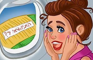 הצעת-נישואין-במטוס
